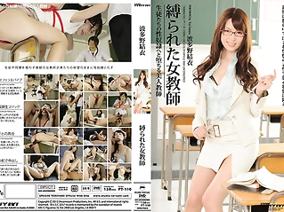 Yui Hatano in Tied Up Female Teacher japanese