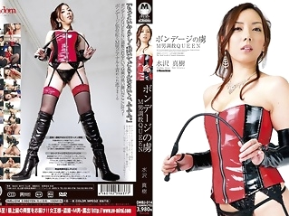 Mizusawa Maki in Maki Mizusawa QUEEN M GONZO Man Obsessed With Bondage jav censored
