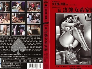 Incredible JAV censored adult scene with exotic japanese whores japanese